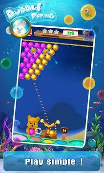 Bubble Poping screenshot 2