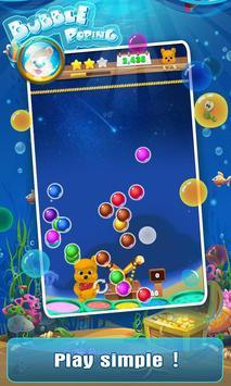 Bubble Poping screenshot 3