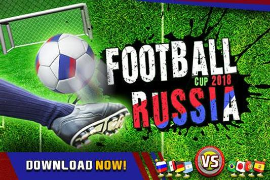 Soccer World Cup Rassia 2018 screenshot 3