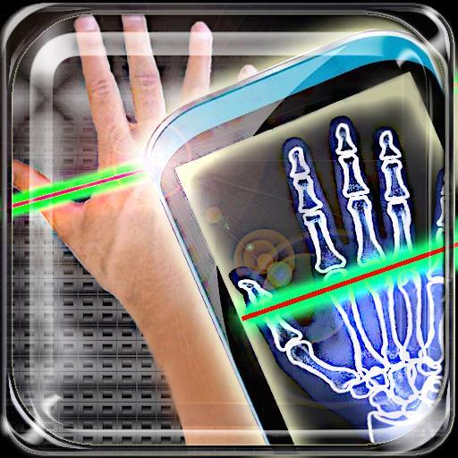 Scanner My Body poster