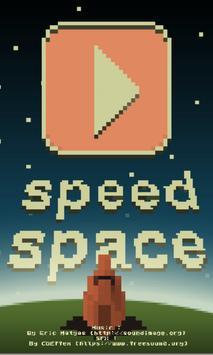 SPEED SPACE screenshot 2