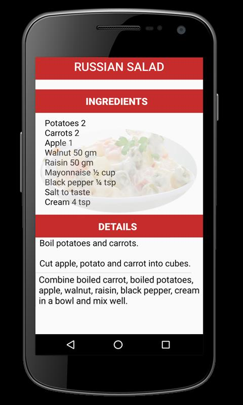World food recipes apk download free lifestyle app for android world food recipes apk screenshot forumfinder Gallery