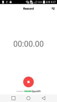 Reacord - Script searchable voice recording app poster