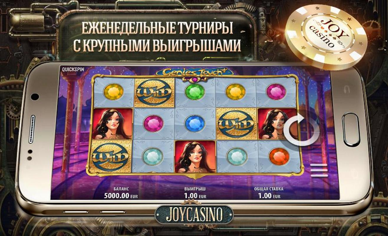 казино флинт flint bet flint casino