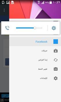 Social App poster