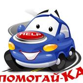 ПомогайКа icon