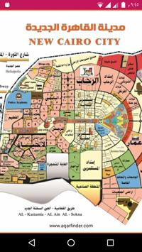 New Cairo Maps poster
