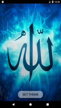 Muslim Live Wallpaper apk screenshot