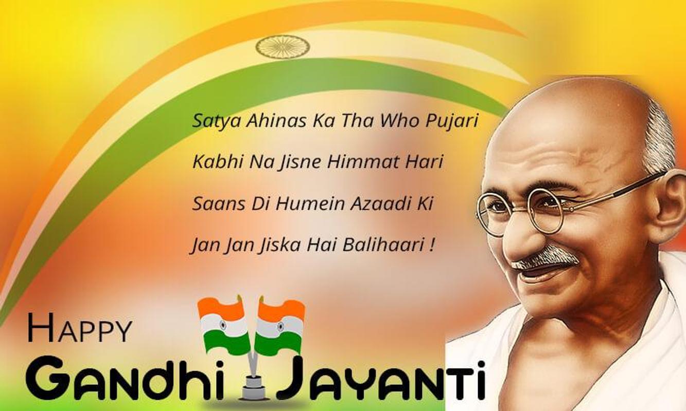 Gandhi Jayanthi Wishes Images In Telugu Labzada Wallpaper