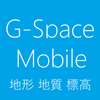 G-Space Mobile icône