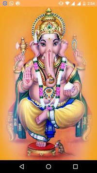 Jai Ganesh poster