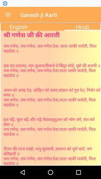 Jai Ganesh apk screenshot