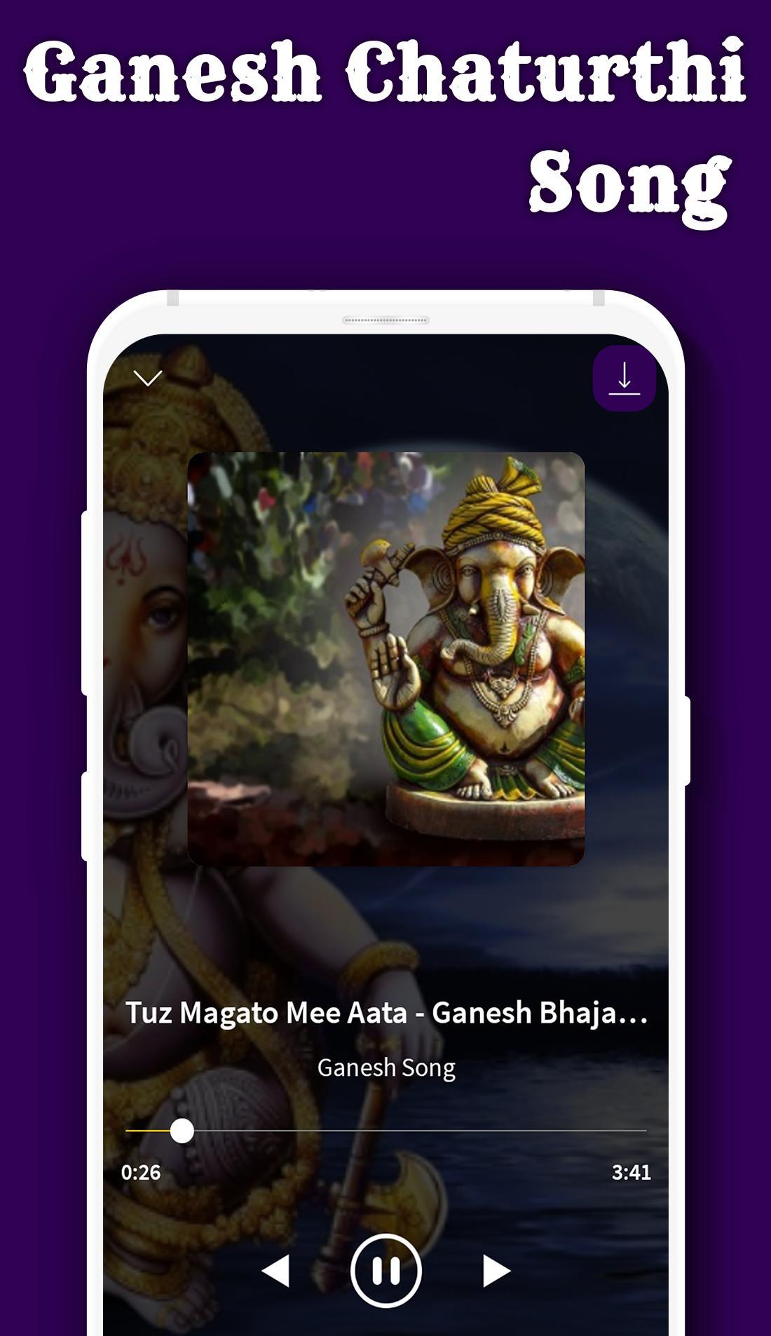 ganpati hindi songs free download mp3 2018