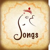 Ganesh Song 2018(Ganesh Chaturthi Song ) icon
