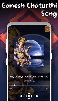 Ganesh Song 2018(Ganesh Chaturthi Song ) screenshot 5