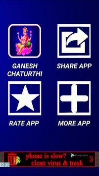 Ganesh Chaturthi SMS apk screenshot