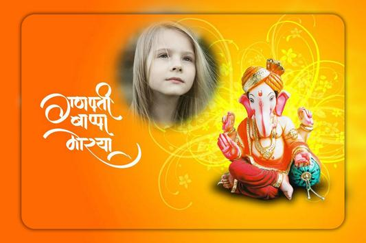 Ganesh Photo Frames : Lord Ganesh Photos screenshot 1