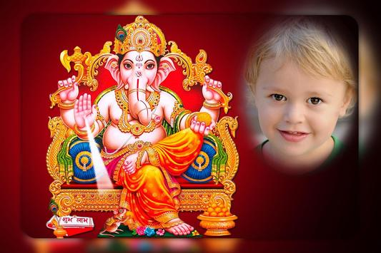 Ganesh Photo Frames : Lord Ganesh Photos screenshot 2
