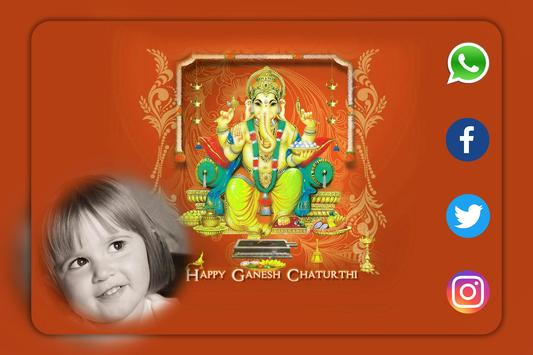 Ganesh Photo Frames : Lord Ganesh Photos screenshot 7