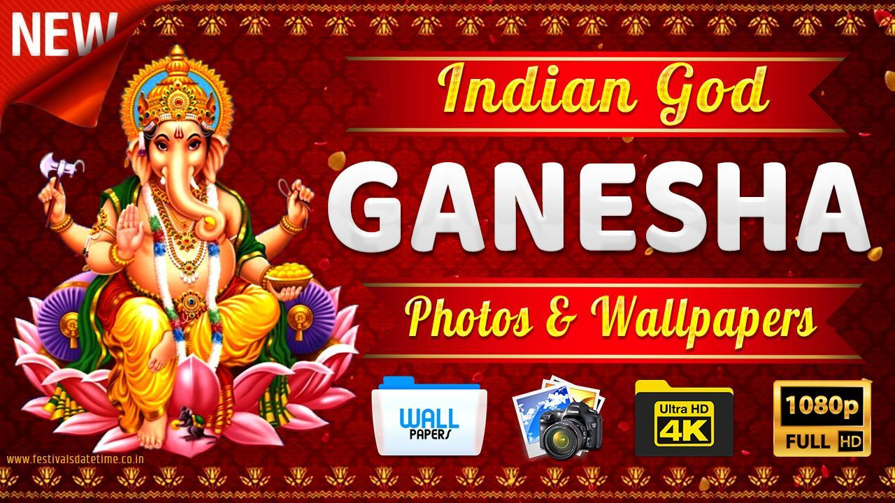 2018 Ganesha Wallpapers Ganesh Chaturthi Special For Android Apk Download