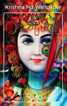 Krishna HD Wallpaper screenshot 1