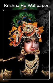 Krishna HD Wallpaper screenshot 2