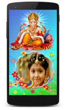 Lord Ganesh Frames poster