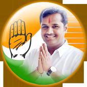 Ganesh Hukkeri icon