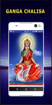 Ganga Chalisa poster
