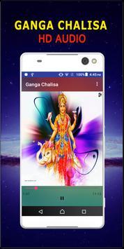 Ganga Chalisa screenshot 1