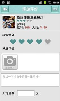 钢镚 screenshot 5
