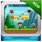 Petualangan Rimba - Adventures icon