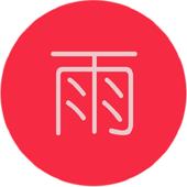 雨の五十音 icon