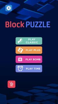 Block Puzzle 2017 screenshot 10