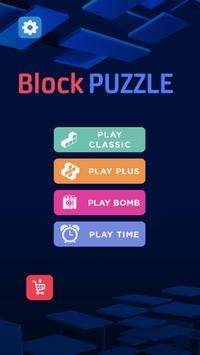 Block Puzzle 2017 screenshot 2