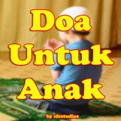 Doa Orang Tua Untuk Anak Agar Cerdas dan Pintar icon