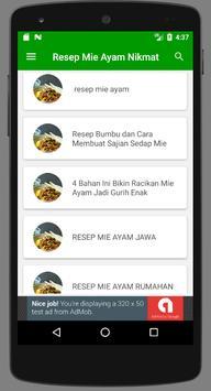 Resep mie ayam dan cara membuat mie ayam spesial screenshot 2