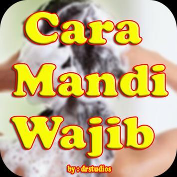 Doa Dan Tata Cara Mandi Wajib poster