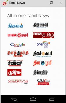 Tamil News poster