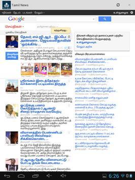 Tamil News screenshot 5