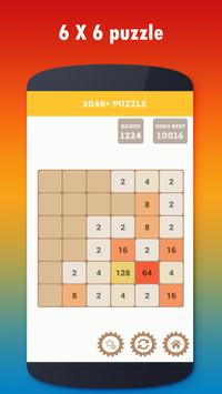 2048 puzzle game screenshot 4