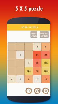 2048 puzzle game screenshot 9