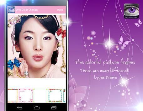 Eyes Color Changer screenshot 5