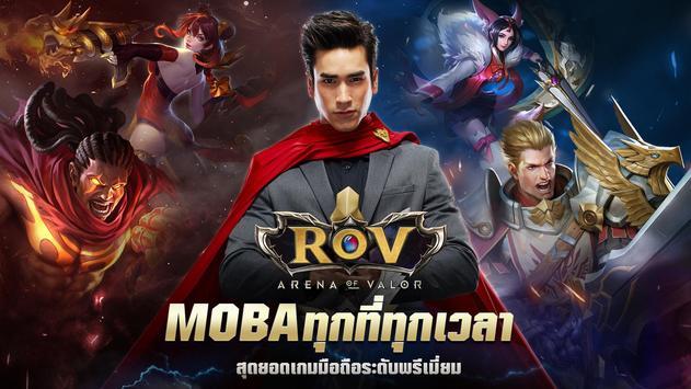 Garena RoV: Mobile MOBA poster