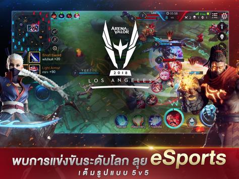 Garena RoV: Mobile MOBA apk screenshot