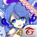 Garena 劍與魔法王國-遠古的女神 APK