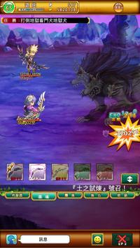 Garena 劍與魔法王國-遠古的女神 apk screenshot