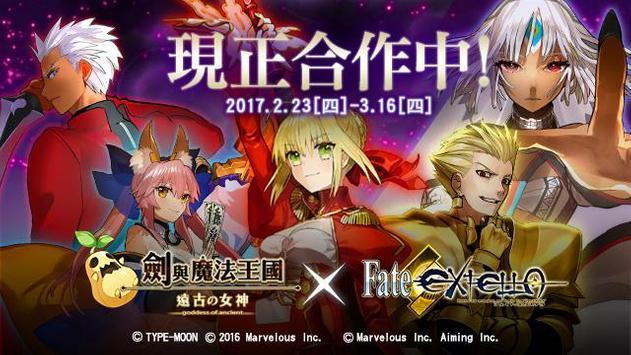 Garena 劍與魔法王國-遠古的女神 poster