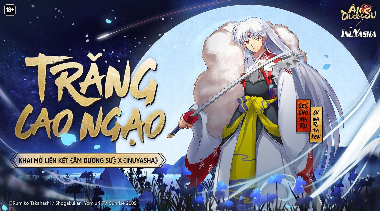 ... Âm Dương Sư - Onmyoji screenshot 3 ...