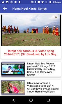 All Garhwali Songs screenshot 1